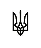 Niklas Bernsand Ukraina Neo nr 4 2014